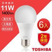 TOSHIBA 東芝 LED 燈泡 第二代 高效球泡燈 11W 廣角型 日本設計 白光 6入