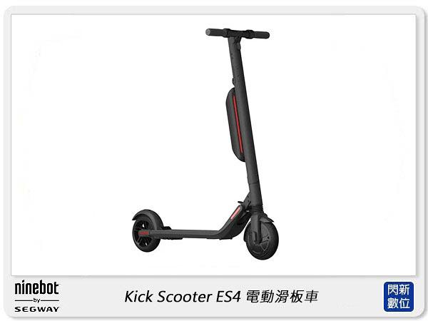 Segway-Ninebot Kick Scooter ES4 電動滑板車(公司貨) ES2升級版