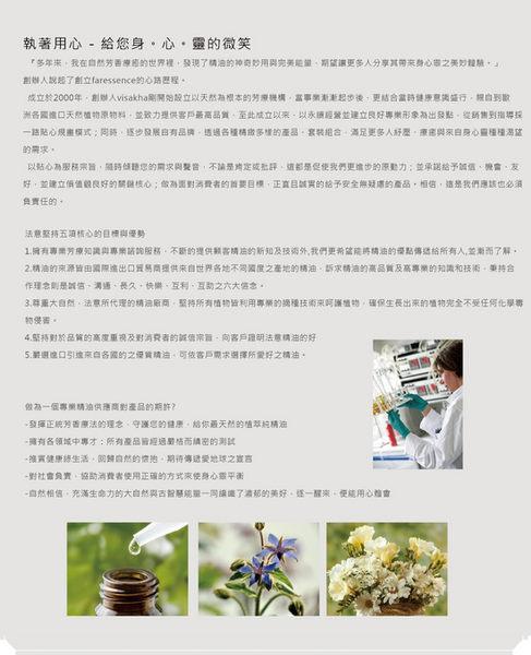 【Visakha】花顏玫瑰香氛水竹精油 50ml 擴香竹 馨香竹 〈全新包裝〉