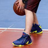 售完即止-籃球鞋韓版男鞋子潮鞋耐磨球鞋籃球鞋戰靴11-21(庫存清出T)