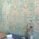 防撞貼紙 3d立體墻貼加厚砂巖自粘墻紙磚...