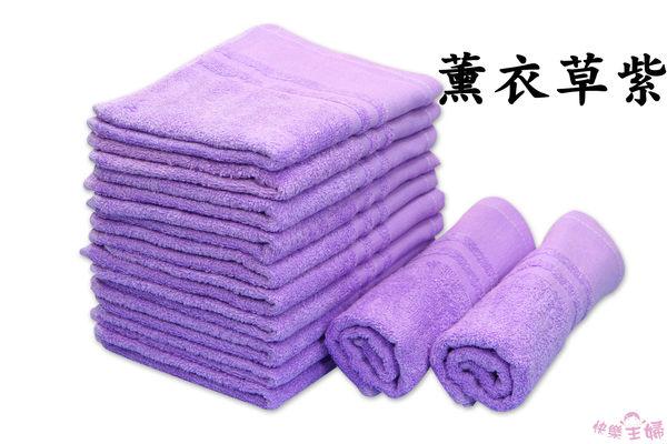 素色毛巾 28兩商用 / 薰衣草紫 / 美容 美髮 88g 100%純棉 / 台灣專業製造【快樂主婦】