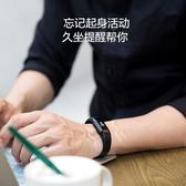 全館83折 樂心運動手環智能手錶深防水藍牙安卓蘋果ios智能手環mambo升級版