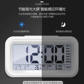 鬧鐘 電子充電智慧小鬧鐘學生用床頭靜音夜光多功能
