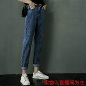牛仔褲牛仔褲女直筒寬鬆年秋季新款高腰顯瘦顯高老爹褲秋裝褲子 【快速出貨】