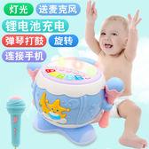 音樂玩具手拍鼓嬰兒玩具旋轉音樂拍拍鼓6-12個月1歲3益智幼兒童男孩女寶寶【限時好康八折】