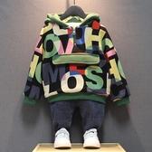 男童衛衣秋冬季新款潮童寶寶加厚兒童冬裝韓版小孩連帽衫 童趣屋