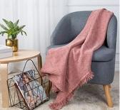 127*152公分針織流蘇搭毯搭巾蓋毯沙發巾床尾毯床尾旗酒店披毯毛毯子