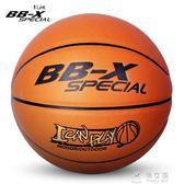 籃球  7號PU比賽籃球 室內外水泥地耐磨 lanqiu    俏女孩