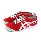 Onitsuka Tiger MEXICO 66 運動鞋 慢跑鞋 女鞋 紅色 防潑水 1183A730-600 no317