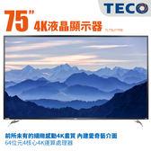 送壁掛安裝 TECO東元 75吋 4K UHD 低藍光 安卓 連網平面 液晶電視 顯示器+視訊卡 TL75U1TRE