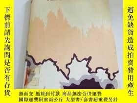 二手書博民逛書店the罕見chinese economy past and pr