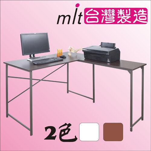 餐桌椅【百嘉美】創意L型多功能工作桌 電腦桌 書桌 會議桌洽談桌 台灣製造