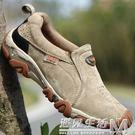 冬季耐磨牛筋底鞋男士運動鞋戶外休閒鞋軟底登山鞋爸爸鞋  遇見生活