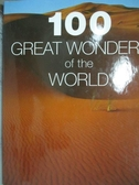 【書寶二手書T2/嗜好_YKC】100 Great Wonder of the World