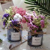 束含花瓶客廳裝飾花束含花瓶套裝組合