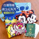 【菲林因斯特】台灣授權 迪士尼 帆布雙層包 / 護照包 筆袋 收納包/ 史迪奇 奇奇蒂蒂 3DS LL XL 可裝