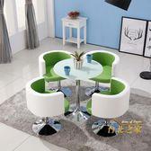 現代簡約玻璃洽談桌椅組合售樓處商務恰談接待會客休息區一桌四椅xw 聖誕交換禮物