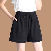 運動短褲 運動寬管短褲女時尚外穿正韓百搭寬鬆四分褲薄款冰絲時髦涼涼褲夏-Ballet朵朵