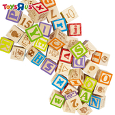 玩具反斗城 【Universe Of Imagination】40件字母組合包