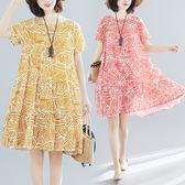 棉麻 幾何線條荷葉洋裝-大尺碼 獨具衣格