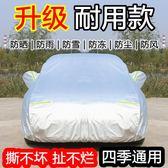 19款大眾新寶來汽車車衣車罩加厚四季通用老款寶來防雨曬隔熱遮陽