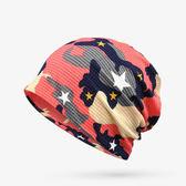 頭巾帽薄款時尚帽麻堆堆帽夏季透氣男女頭巾帽子星星圖案包頭帽 【四月上新】