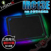 [ PC PARTY ] 艾芮克 i-Rocks  IRC13E RGB發光鼠墊 七色背光