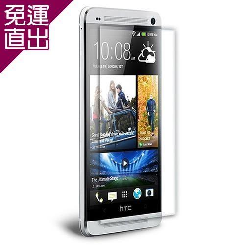 9H NEW HTC ONE (M7)專用 防爆鋼化玻璃保護貼..【免運直出】