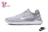 NIKE FREE RN 2018 慢跑鞋 男款 輕量透氣運動鞋 O7205#灰色◆OSOME奧森童鞋