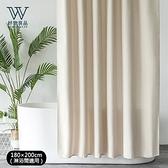 【好物良品】加厚仿亞麻防水防霉莫蘭迪色系浴簾-暖白色180×200cm暖白色180×200
