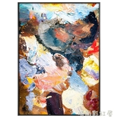 玄關裝飾畫抽象大尺寸別墅客廳背景牆掛畫巨幅酒店會所走廊壁畫MBS「時尚彩紅屋」