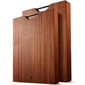 烏檀木整木菜板砧板實木家用抗菌防霉案板粘板占板切菜板子