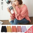 VOL838  純色素面寬鬆版型  彈性鬆緊縮口寬袖設計  米白.黑.黃.紫.橘.深粉~6色