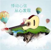 面單板民謠木吉他旅行36寸38寸指彈唱圓角男女學生初學者兒童吉它 nm3476【VIKI菈菈】