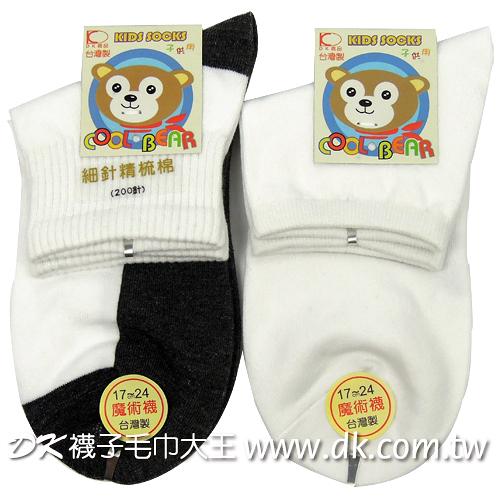 DK 200針 休閒襪 學生襪 童襪 (6雙) ~DK襪子毛巾大王