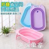 嬰兒可折疊浴盆寶寶洗澡盆兒童浴桶沐浴盆大號加厚可坐新生兒用品 igo摩可美家