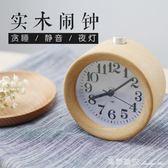 臥室靜音鬧鐘 木頭創意時鐘 學生兒童床頭鐘錶個性夜光電子小鬧鐘限時特惠