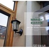 小六角壁燈戶外燈具室外牆燈飾歐式復古陽臺防水仿古led古銅黑色 探索先鋒