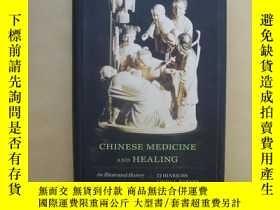 二手書博民逛書店Chinese罕見Medicine and Healing: A