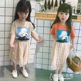 兒童時尚套裝夏季女童短袖T恤 蕾絲裙套裝女寶寶洋氣套裝【東京衣秀】