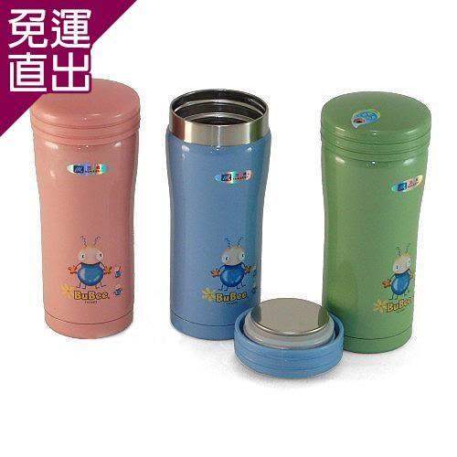 三光牌 新妙用不鏽鋼保溫杯(0.35L)【免運直出】