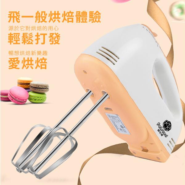 台灣現貨24小時 110v電動打蛋器家用迷妳烘焙手持打蛋機 攪拌器打蛋機 攪拌機 打奶油 向日葵
