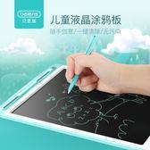 寫字板貝恩施幼兒童畫畫板寶寶寫字板液晶可涂鴉板小孩小黑板可擦1-3歲 春生雜貨鋪