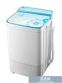 迷你洗衣機 洗脫一體單筒單桶家用大容量半全自動小型迷你洗衣機Y 易家樂