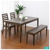 ◎實木餐桌椅四件組 VIK165 DBR NITORI宜得利家居