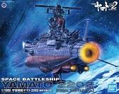 組裝模型 1/1000 宇宙戰艦 大和號2202 最終決戰版 愛的戰士們 TOYeGO 玩具e哥