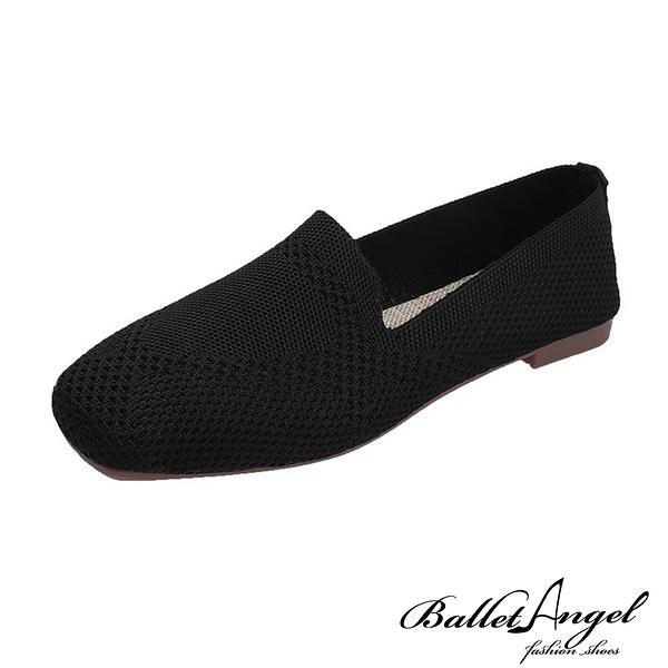 樂福鞋 日系輕著感飛織平底鞋(素面黑)*BalletAngel【18-D668bk】【現】
