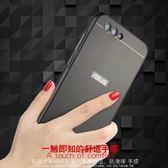 華碩 ZenFone 4 ZE554KL 髮絲紋 鋁合金質感 四角矽膠 防摔手機殼 金屬邊框 髮絲紋背蓋 凸出四角防撞