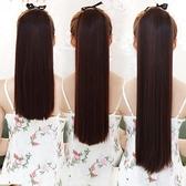 假髮馬尾辮子女生中長短版直發自然逼真綁帶式假髮尾一片式接發片